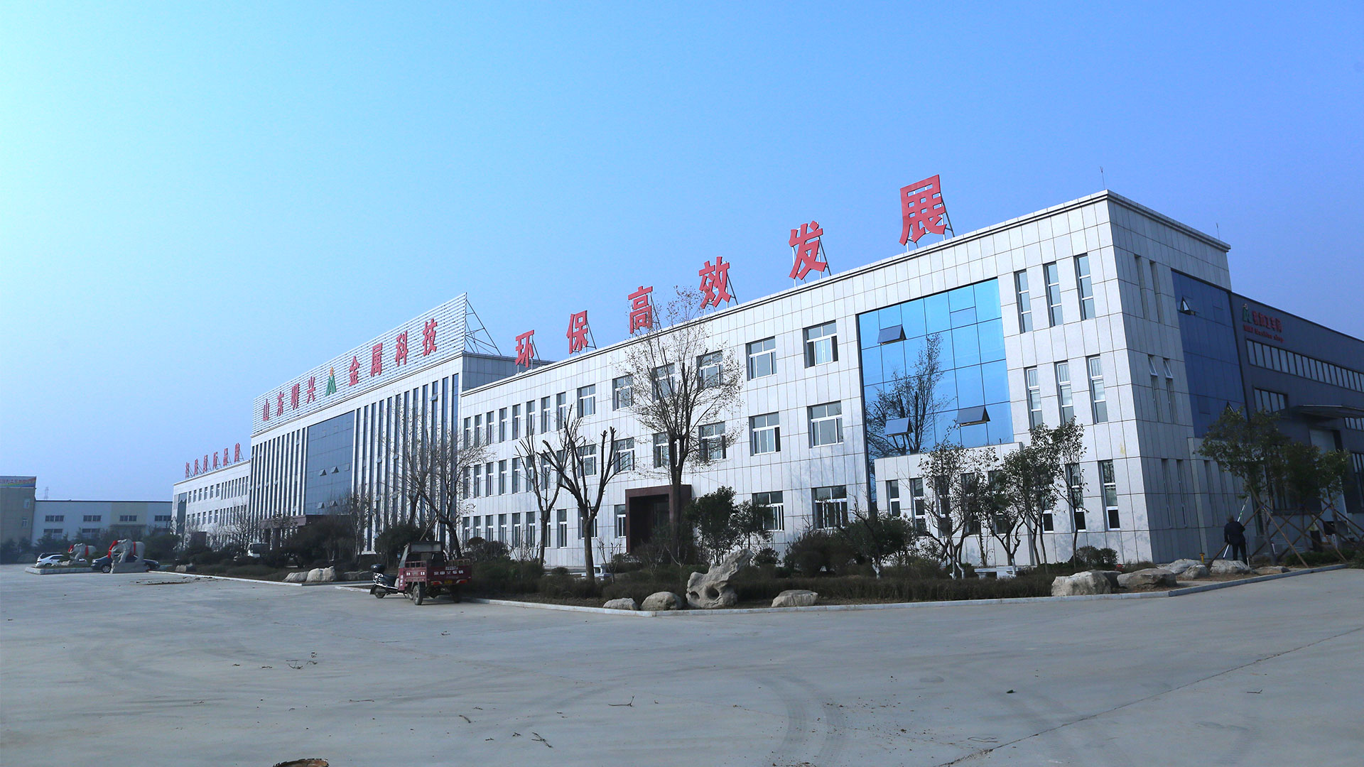 yabo16app金属科技有限公司